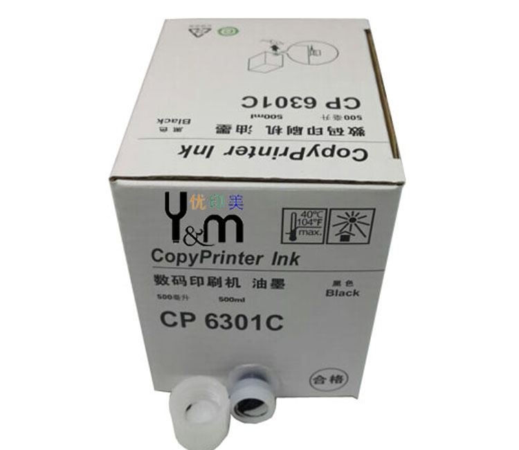 Youyinmei is suitable for printing inks cp6301c cp6301c cp6202c cp6201c cp6203 digital printing machine ink cartridge printer LNK