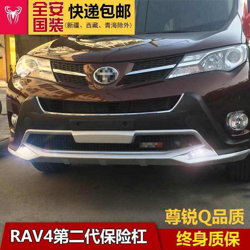 Специальный для тойота RAV4 бампер RAV4 до и после бар RAV4 бампер передний бампер ремонт RAV4 слава релиз бампер