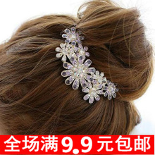 South Korea authentic crystal set auger hair accessories Diamond tiara bride Han edition act the role ofing is tasted Comb hair comb hair hairpin