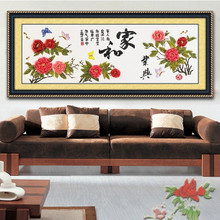 Authentic color hin ribbon embroidery suite and industry hing sitting room hangs a picture Under one roof ribbons cross-stitch
