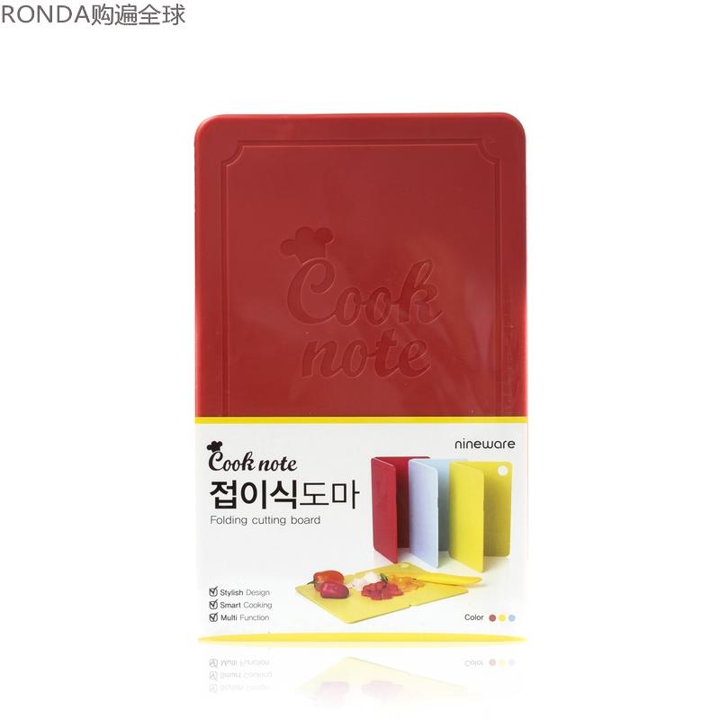 正品保证韩国进口nineware创意塑料小切菜板