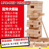 Large children puzzle stacked high pumping blocks adult laminated parent-child game stacked music table toys