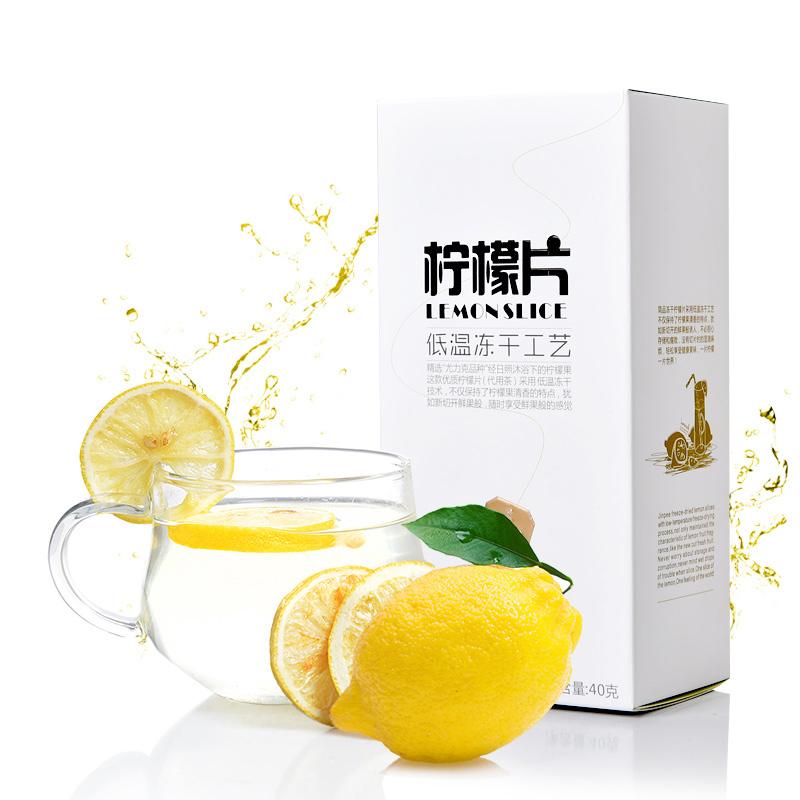簡品 凍幹檸檬片 花果檸檬片水果花茶 花草茶葉泡茶