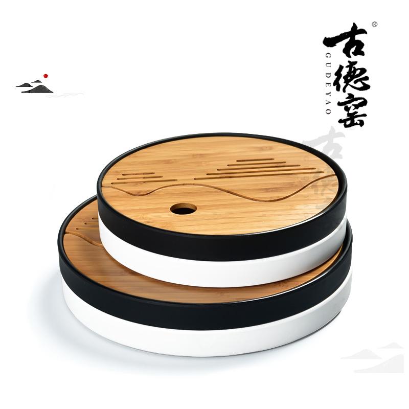 簡約陶瓷幹泡台茶盤密胺托盤儲水式茶海竹製家用日式功夫茶具