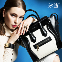 Miao di 2015 new style black and white color smiley packages trumpet embarrassing bags leather women bag single diagonal shoulder small bag