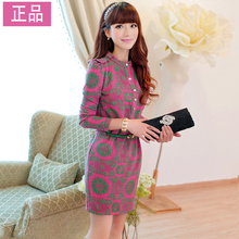 In the autumn of 2015 the new women's clothing Han edition printed age season long sleeve winter render skirt cultivate one's morality dress