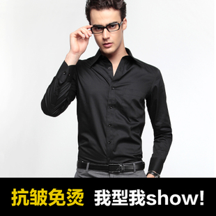 Business professional dress long sleeved shirt autumn Korean men Slim thin section iron shirts