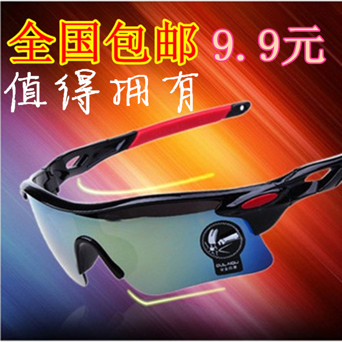 Mountain bike outdoor sports windproof transparent night vision glasses motorcycle colorful driving Sunglasses riding equipment