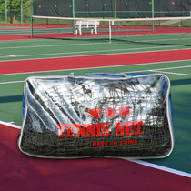 Bold polyethylene Tennis block standard competition training tennis field net anti-weathering and wear-resistant
