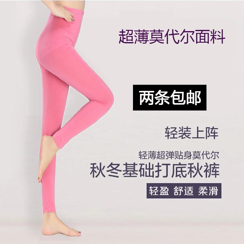 Женщин модальных хлопок тепловой кальсоны в одиночном разряде женщин тонкие трусики Яо стрейч тонкий базы теплые штаны