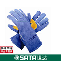 Shida Oblique finger Argon arc welding protection working gloves welding wear-resistant pure cowhide Gloves work FS0107