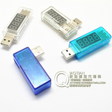 USB charge current / voltage tester tester USB voltmeter ammeter can detect USB device.