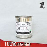 Оригинал Япония TOYO / Toyo Ink SSUR-100B Ink Additive отвердитель 0.1kg