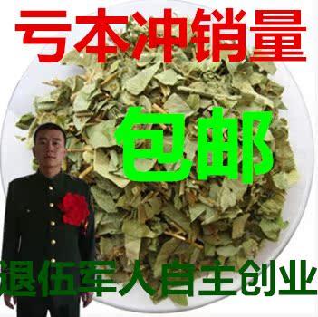 Большой лист широкий деньги трава два джин пакет mail