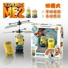 New monocular eyes SIMS induction fly ball suspension line device remote control helicopters, 9992 toys for children