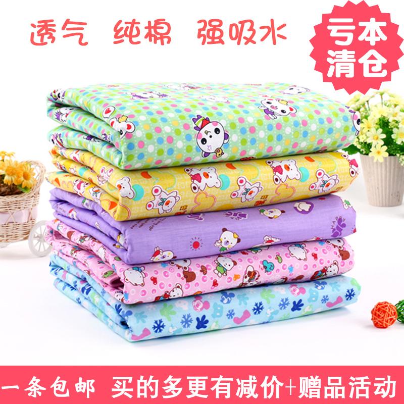 嬰兒隔尿墊透氣 超大防水加厚初生兒可洗純棉老人床墊防尿月經墊