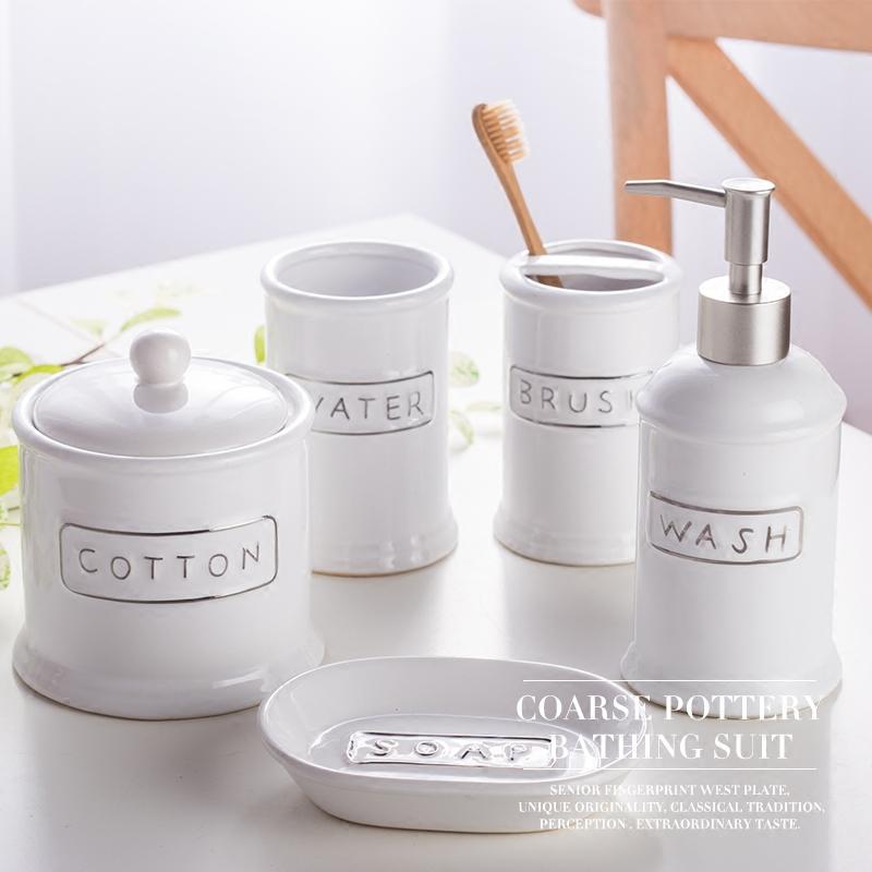 欧式卫浴五件套陶瓷创意简约新婚浴室用品套件牙杯漱口杯洗漱套装