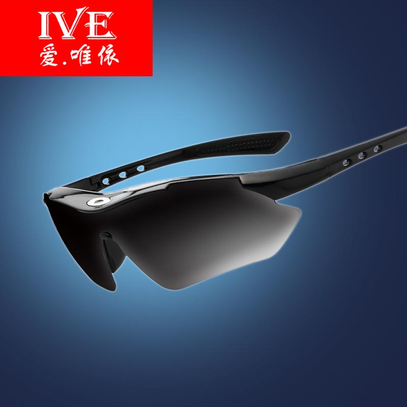 骑行眼镜男女潮墨镜防风自行车摩托车遮阳镜跑步户外运动太阳眼镜