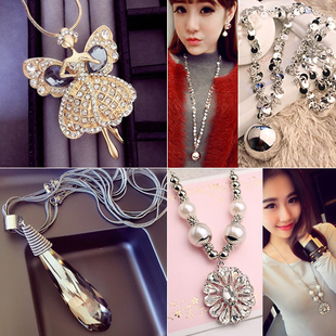 Luxury Korean sweater chain length necklace fashion accessories exaggerated ornaments Korean female long sweater chain