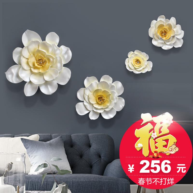 牆飾壁掛3D立體裝飾品壁飾臥室走廊玄關電視沙發背景牆貼 花卉
