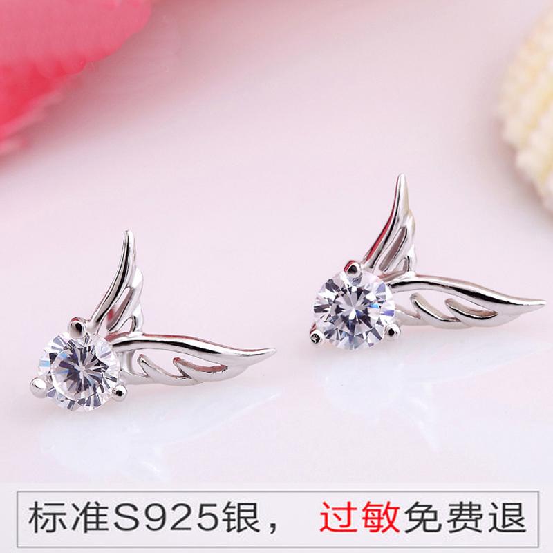 925纯银天使翅膀耳钉女气质韩国简约锆石耳环甜美学生送生日礼物