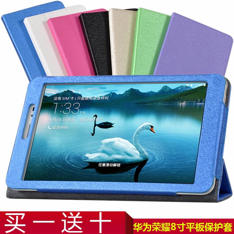 Планшета Huawei охвата WLAN T1-821WT1 - 823L S8-701WU кожаный чехол Специальный славы