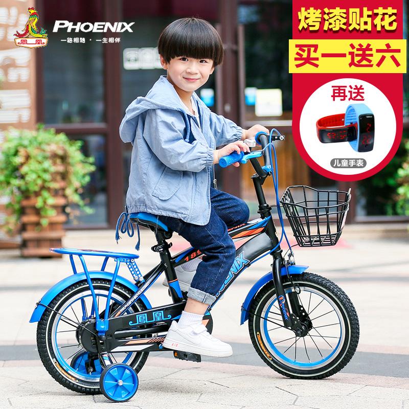 鳳凰兒童自行車16 14 12 18寸女童寶寶2~3~5~6歲8歲小孩男童車