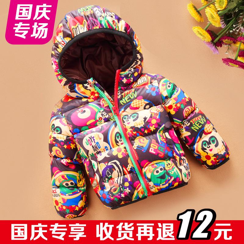 -Сезон Распродажа новых детей девочек зимняя одежда детей куртка для мальчика корейских детей в мягкий Хлопок Одежда детская кроватка