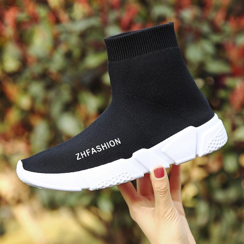 Лето корейский высокий случайный эластичность носки обувь любители спортивной обуви летать ткать обувной мужская обувь ножной футляр воздухопроницаемый обувной обувь