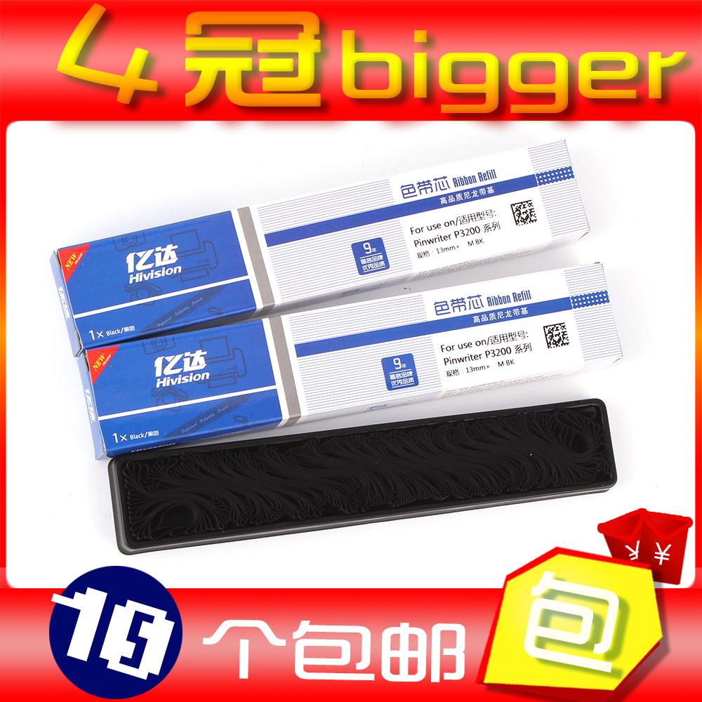 南天PR2色带芯 韩国PR2E色带芯 PRb 蓝天打印机墨带墨布条