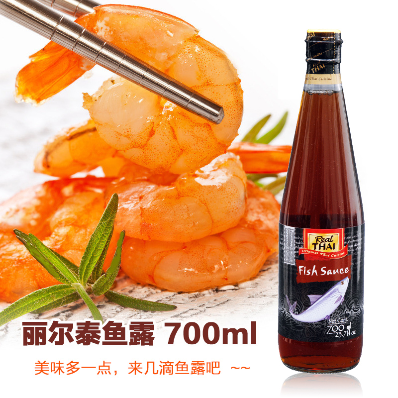 Оригинал таиланд импорт корея ваш тайский рыба роса 700ml православная школа таиланд блюдо бутик вкус статья пар рыба соус масло