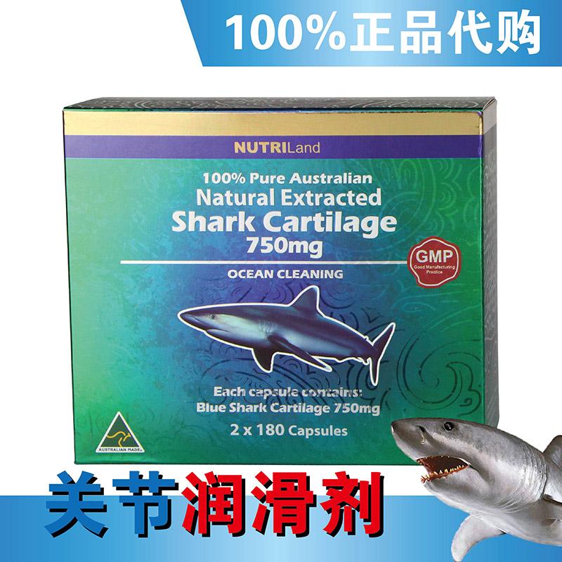 Австралия италия азия австралия акула мягкий кость порошок акула мягкий кость вегетарианец капсула мягкий мешок оригинальный импортный купить высококачественную продукцию