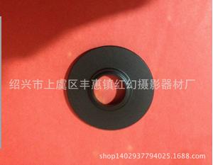 手机鱼眼镜头3合一 大口滤镜转接环 手机微距广角17MM-37MM转接环