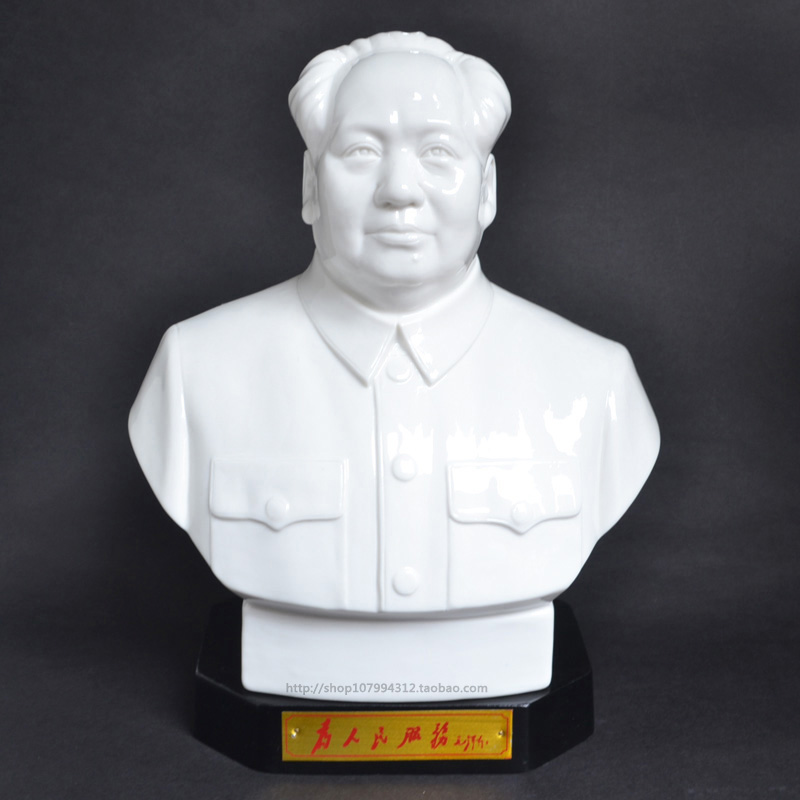 Ceramic bust of Chairman Mao Zedong statue of Mao Zedong statue of Chairman Mao Zedong porcelain head portrait bust living room tabletop decoration