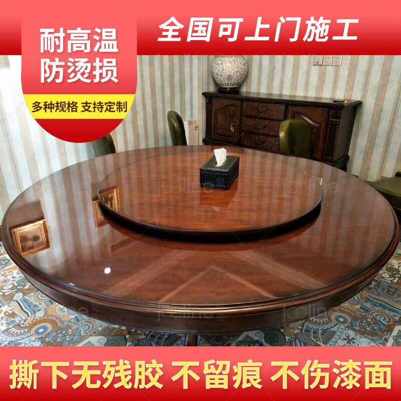 加厚静电硅胶高清家具贴膜 实木大理石办公桌茶几餐桌透明保护膜