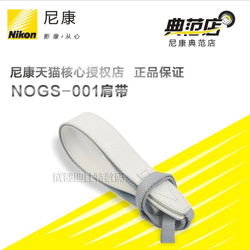 Nikon зеркальные ремень / ремень кора камера ремень затухание скольжение NOSG-001 камера ремень