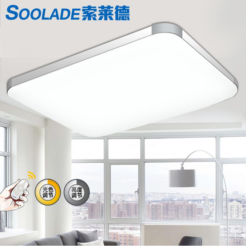 LED потолочный светильник прямоугольник дистанционное управление атмосфера гостиная освещение современный простой спальня свет балкон свет магазин свет украшения