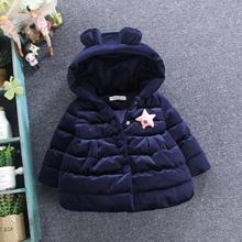 2018冬装女童棉衣外套韩版加厚童装婴幼儿童棉袄宝宝新款连帽棉服