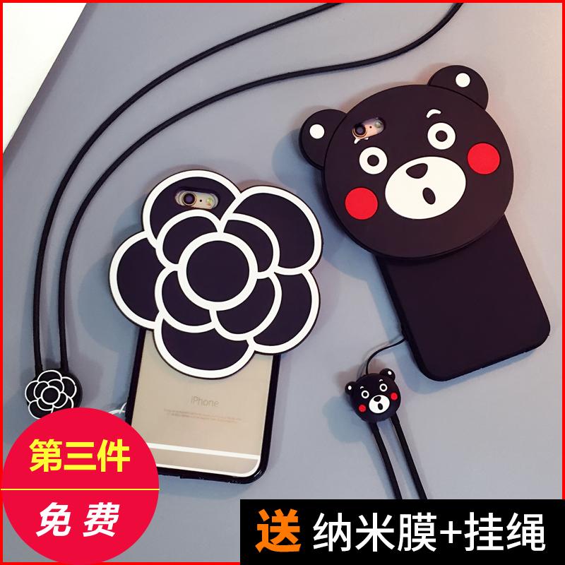 卡通蘋果6PLUS手機殼六日韓國iPhone6P矽膠套掛繩4.7防摔女款潮牌