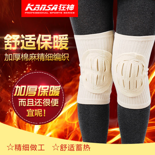 God mad inexpensive imitation wool knee pads M Ms Long winter Heavy yards kneepad old cold legs warm