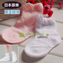 Japan original single ultra-thin children summer socks cotton breathable mesh baby girls ship socks thin cotton socks