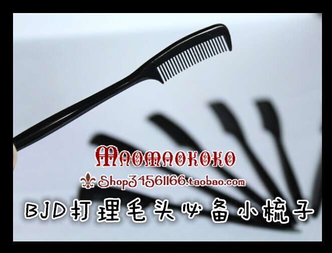 [cats nest] babys wig tool is 9cm in length