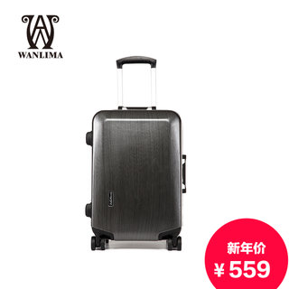 2a695d6aab Fall winter Wanlima million 2015 luggage 20 inch casters new trolley case  suitcase authentic -Buy from Taobao on FreeShoppingChina.com