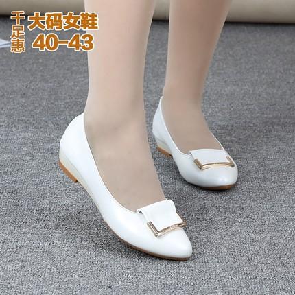 千足惠2017新款大码女鞋4143单鞋真皮坡跟单鞋女浅口大号女鞋4042