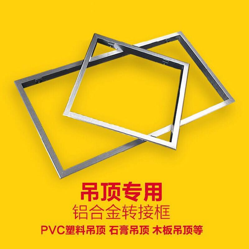 Потолочные светильники для потолочной потолки установка К традиционному потолку верх алюминий Профиль 30 * 30 30 * 60