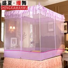 Летом Нееман, три двери без молнии верхней счета юрт противомоскитная кровать 1,5 м 1,8 М