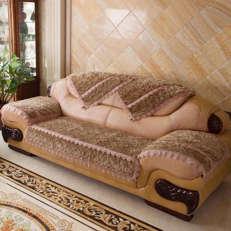 欧式冬季毛绒皮沙发垫套罩防滑123组合全包万能通用冬天厚坐垫子