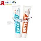 德国直邮Elmex日夜组合装成人牙周牙龈口腔护理牙膏套装共150ml