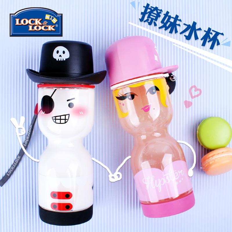 樂扣樂扣水杯國家娃娃兒童卡通杯子戶外便攜水壺430ML送杯刷