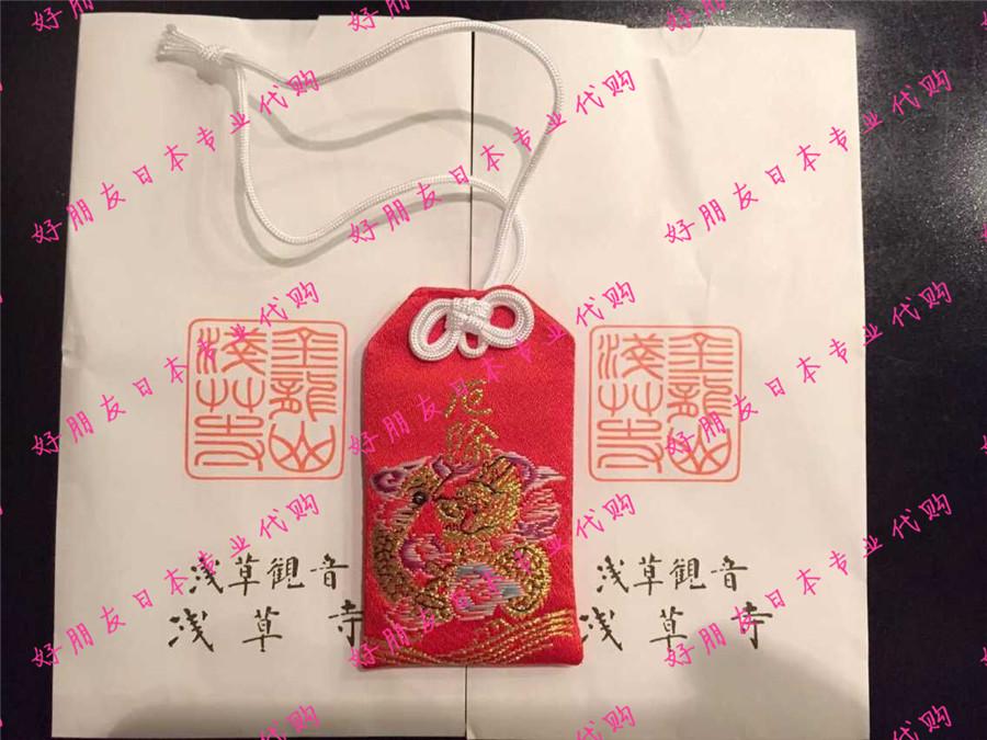 Япония покупка товаров асакуса храм имперский охрана храм в имперский охрана несчастья кроме охрана